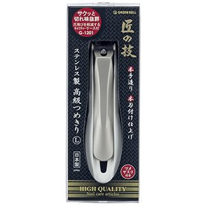 J-Fashion / Makeup & Beauty / Green Bell G-1201 Nail Clippers
