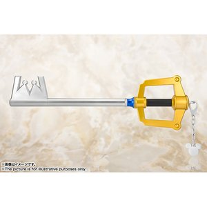 Proplica Kingdom Hearts II Keyblade: Kingdom Key