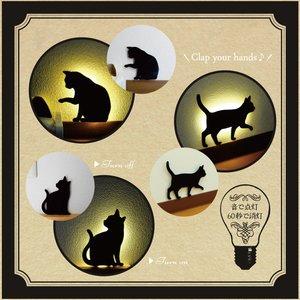 Home & Kitchen / Home Decor / Cat Wall Lights