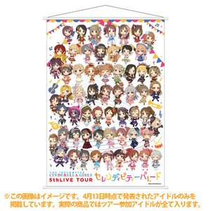 The Idolm@ster Cinderella Girls 5th Live Tour: Serendipity Parade!!! Official Tapestry