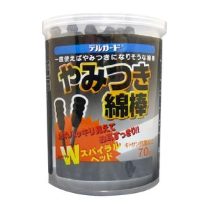 J-Fashion / Makeup & Beauty / DelGuard Yamitsuki Cotton Swabs (Pack of 70)
