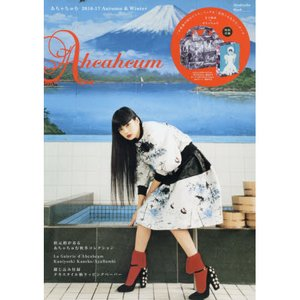 Books / Other Magazines / Ahcahcum 2016-17 Autumn & Winter Mook