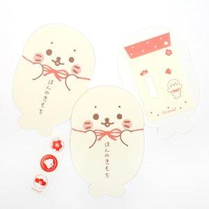 Stationery / Other Stationery / Sirotan Mini Envelope Set