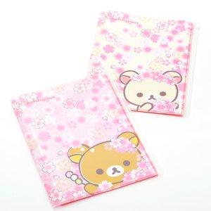 Rilakkuma Sakura 6+1 Pocket Clear Files