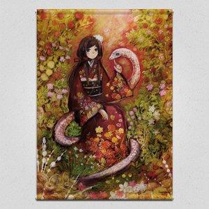 Nenga Tapestry