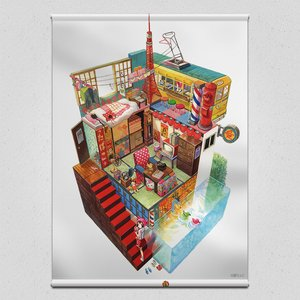 Art Prints / Tapestries / Retro Box World Tapestry