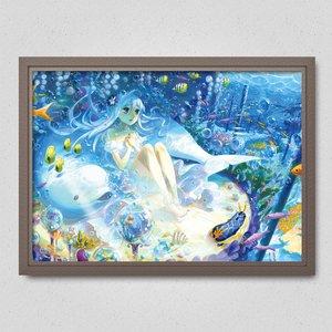 Pearl Princess in Love Poster
