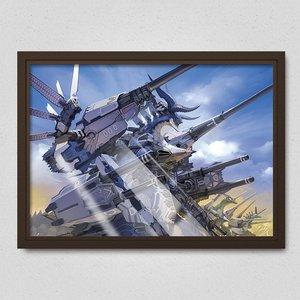 Mebius War Poster
