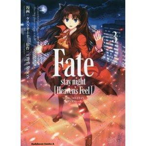 Fate/stay night [Heaven's Feel] Vol. 3