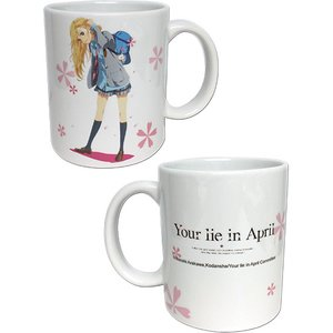 Your Lie In April Kaori Miyazono Mug