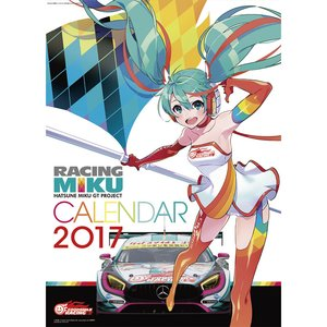 Art Prints / Calendars / Racing Miku 2017 Calendar