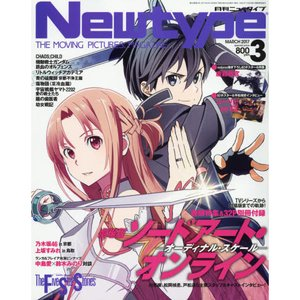 Monthly Newtype March 2017