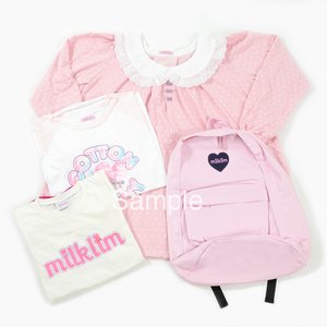 milklim Coordinate Pack (Light Pink)