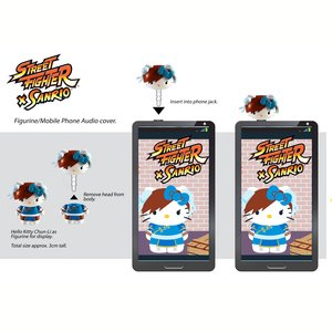 Stationery / Smartphone Accessories / Sanrio x Street Fighter Mobile Plugs