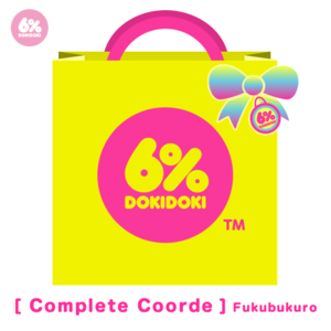 J-Fashion / Tops / Cardigans & Hoodies / Jewelry & Hair Accessories / 6%DOKIDOKI Complete Coorde Fukubukuro