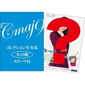 ℃-ute Album ℃maj9 Launch Anniversary Live Photo Collection