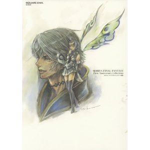 Books / Art Books / Mobius Final Fantasy First Anniversary Collection