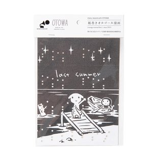 "Tape Music Box Manga Series vol.2 ""last summer"" by Daisuke Nishijima"
