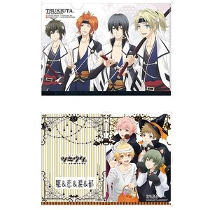 Tsukiuta the Animation Clear Files