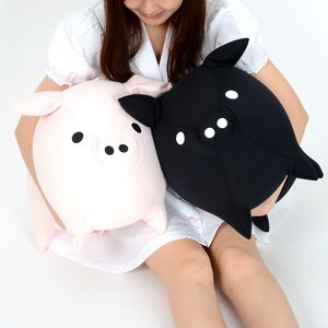 Mogucchi Boo Beanbag Cushion Plush Collection