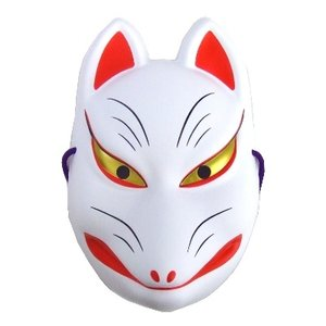 Otaku Apparel & Cosplay / Cosplay Props / Fox Mask