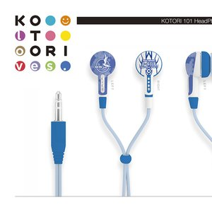 Stationery / Smartphone Accessories / KOTORI loves. 101: Arpeggio of Blue Steel -Ars Nova-