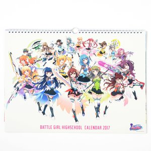 Battle Girl High School 2017 Wall Calendar