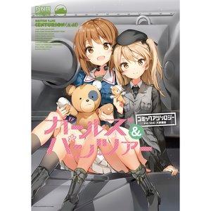 Girls und Panzer Comic Anthology Side: University Selection