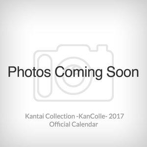 Art Prints / Calendars / Kantai Collection -KanColle- Official 2017 Calendar