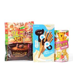 Home & Kitchen / Snacks / Mixed Chocolate Set