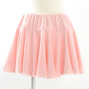 milklim Dance Tutu Skirt