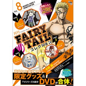 Monthly Fairy Tail Collection Vol. 8