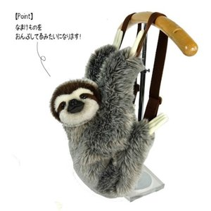 Otaku Apparel & Cosplay / Bags & Wallets / Plushies / Plushie Accessories / Wild Animals Sloth Backpack