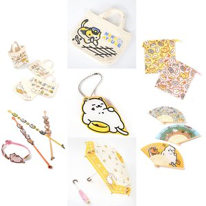 Toys & Knick-Knacks / Collectable Toys / Otaku Apparel & Cosplay / Bags & Wallets / Other Accessories / Home & Kitchen / Home Goods / Pouches & Other Cases / Neko Atsume Outing Set