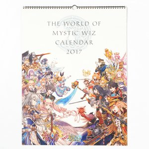 Art Prints / Calendars / Quiz RPG: World of Mystic Wiz 2017 Wall Calendar