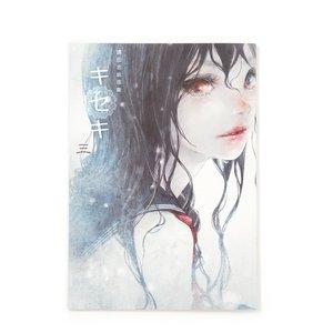 Books / Doujinshi / Kiseki III: Shiho ENTA Illustration Works