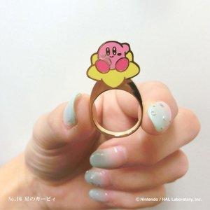 Otaku Apparel & Cosplay / Jewelry & Hair Accessories / Kirby Super Star Pop Ring