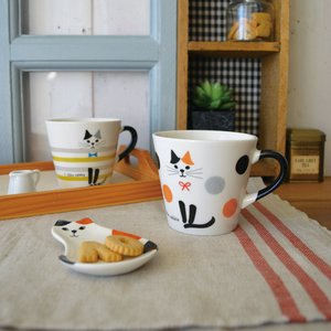Home & Kitchen / Mugs & Glasses / Happy Cat Day Happy Cat Mugs