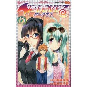 Books / Manga / To Love-Ru Darkness Vol. 15