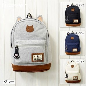 Otaku Apparel & Cosplay / Bags & Wallets / Nekomimi Small Day Bag
