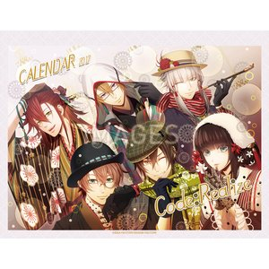 Art Prints / Calendars / Code:Realize 2017 Desktop Calendar