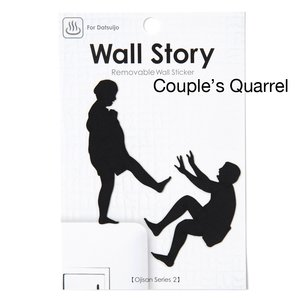 Home & Kitchen / Home Decor / Ojisan Series 2 Wall Story Wall Stickers