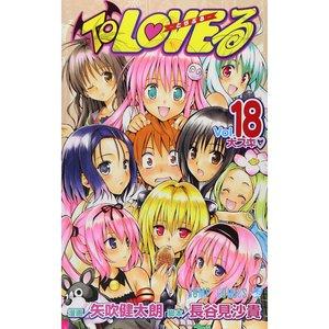 Books / Manga / To Love-Ru Vol. 18