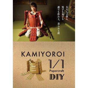 Otaku Apparel & Cosplay / Non-Character Cosplay / Kamiyoroi Cardboard Armor 1/1 Papercraft