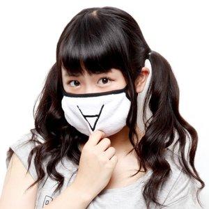 Home & Kitchen / Home Goods / Kaomoji Masks