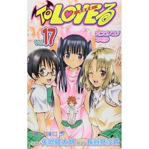 Books / Manga / To Love-Ru Vol. 17