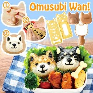 Omusubi Wan!