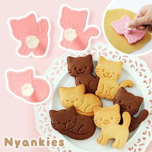 Home & Kitchen / Cookware & Kitchen Tools / Nyankies Cat Cookie Cutters