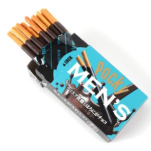 Home & Kitchen / Snacks / Pocky Men's Handy Dark Chocolate