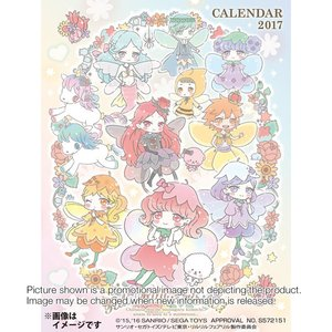 Art Prints / Calendars / Rilu Rilu Fairilu 2017 Calendar